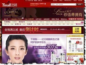 only_loreal_china