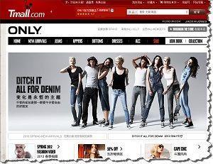 onlytamll_china