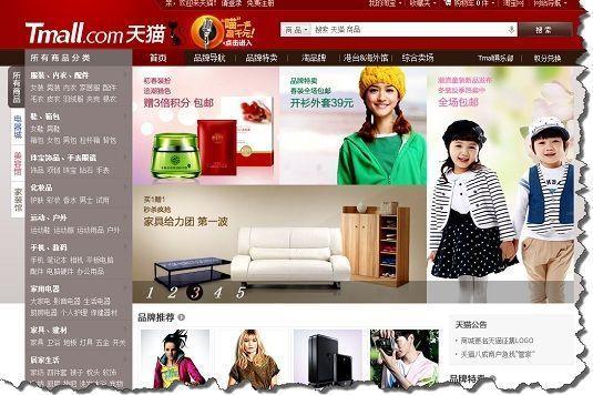 vender online en china